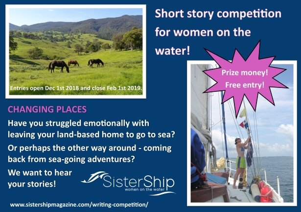SisterShip transitions story competition